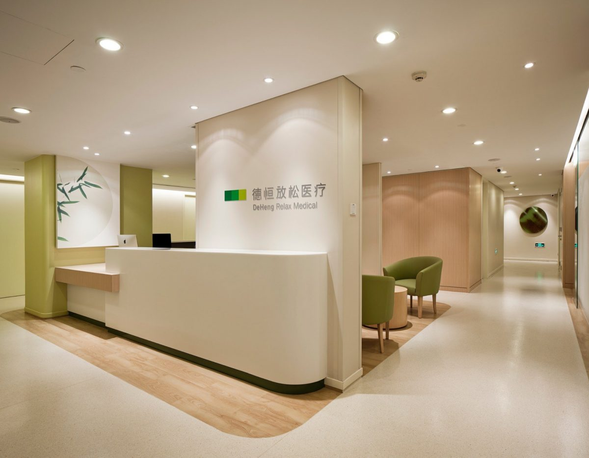Robarts spaces deheng clinic for Dental clinic interior design concept